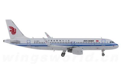 中国国际航空 Airbus A320 B-1873