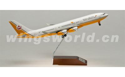 JC Wings 1:200 文莱皇家航空 Airbus A340-200 V8-BKH