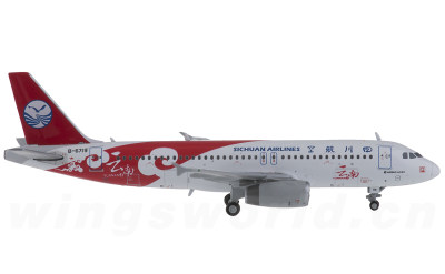 JC Wings 1:400 Sichuan Airlines 四川航空 Airbus A320 B-6719 云南彩绘
