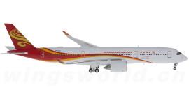 香港航空 Airbus A350-900 B-LGA