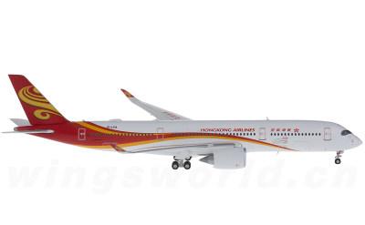 JC Wings 1:400 香港航空 Airbus A350-900 B-LGA
