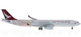 Cathay Dragon 国泰港龙航空 Airbus A330-300 B-HYB 回归20周年彩绘