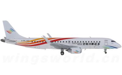 JC Wings 1:400 多彩贵州航空 Embraer ERJ 190 B-3115