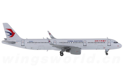 JC Wings 1:400 China Eastern 中国东方航空 Airbus A321 B-8652