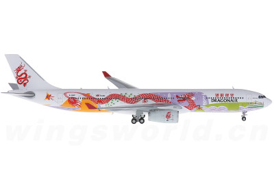 JC Wings 1:400 Dragonair 港龙航空 Airbus A330-300 B-HWG 20周年彩绘