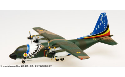 Herpa 1:500 比利时空军 Lockheed C-130 大力神 20周年 涂装