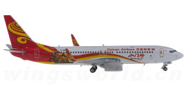 Hainan Airlines 海南航空 Boeing 737-800 B-5467 小门神