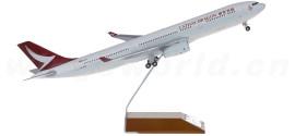 国泰港龙航空 Airbus A330-300 B-HYQ