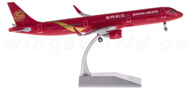 Juneyao Airlines 吉祥航空 Airbus A321 B-1808