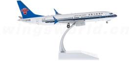 China Southern 中国南方航空 Boeing 737 MAX 8 B-1201