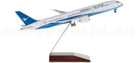 XiamenAir 厦门航空 Boeing 787-9 B-1566