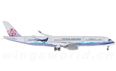 JC Wings 1:400 China Airlines 中华航空 Airbus A350-900 B-18901 帝雉号