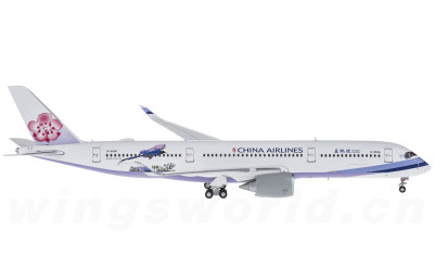 JC Wings 1:400 China Airlines 中华航空 Airbus A350-900 B-18908 蓝鹊号