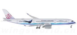 中华航空 Airbus A350-900 B-18901 帝雉号 襟翼打开