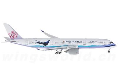 JC Wings 1:400 中华航空 Airbus A350-900 B-18901 帝雉号 襟翼打开