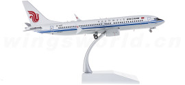 Air China 中国国际航空 Boeing 737 MAX 8 B-1397