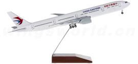 中国东方航空 Boeing 777-300ER