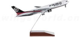 顺丰航空 Boeing 767-300BCF 货机
