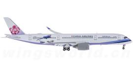中华航空 Airbus A350-900 B-18908 蓝鹊号 襟翼打开