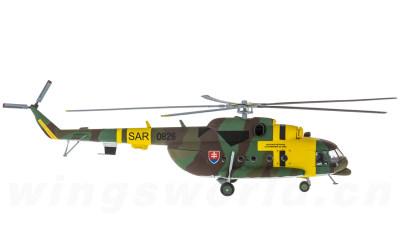 斯洛伐克空军 Mil Mi-17 直升机