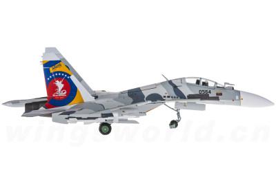 委内瑞拉空军 Sukhoi Su-30 0564 独立200年彩绘