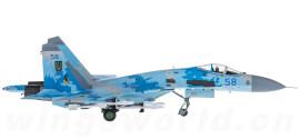 乌克兰空军 Sukhoi Su-27 58