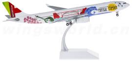 葡萄牙航空 Airbus A330-300 CS-TOW