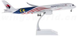 马来西亚航空 Airbus A350-900 9M-MAC 国旗彩绘 襟翼打开