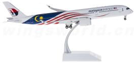 马来西亚航空 Airbus A350-900 9M-MAC 国旗彩绘