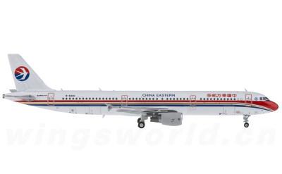 China Eastern 中国东方航空 Airbus A321 B-6330