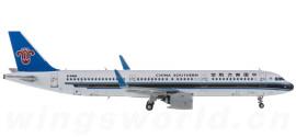 中国南方航空 Airbus A321Neo B-8368