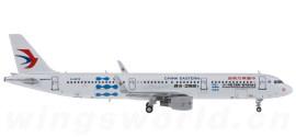 China Eastern 中国东方航空 Airbus A321 B-8570 腾讯彩绘