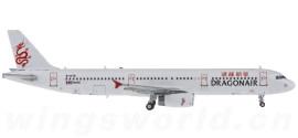 港龙航空 Airbus A321 B-HTE