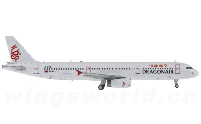 HYJLwings 1:400 港龙航空 Airbus A321 B-HTE