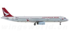 港龙航空 Airbus A321 B-HTF
