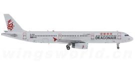 港龙航空 Airbus A321 B-HTH