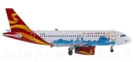 桂林航空 Airbus A320 B-6192