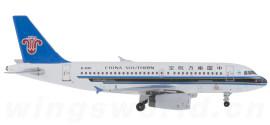 中国南方航空 Airbus A319 B-6190
