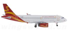 桂林航空 Airbus A320 B-6193