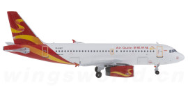 桂林航空 Airbus A320 B-6417