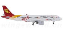 首都航空 Airbus A320 B-6858