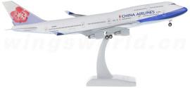 中华航空 Boeing 747-400 B-18203