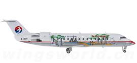 China Eastern 中国东方航空 Bombardier CRJ200 B-3701
