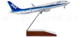 全日空 Boeing 737 MAX 8