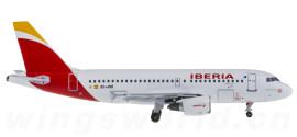 Iberia 西班牙国家航空 Airbus A319 EC-JVE