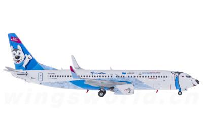 JC Wings 1:400 NordStar Airlines Boeing 737-800 VQ-BNG 2019年冬季世界大学生运动会彩绘