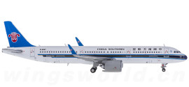 China Southern 中国南方航空 Airbus A321neo B-8367