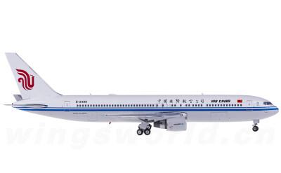 Phoenix 1:400 Air China 中国国际航空 Boeing 767-300ER B-2499