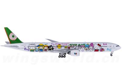 Phoenix 1:400 EVA Air 长荣航空 Boeing 777-300ER B-16703 Hello Kitty 牵手机