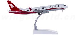 Shanghai Airlines 上海航空 Boeing 737 MAX 8 B-1382